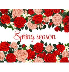 Spring season holiday flower poster vector