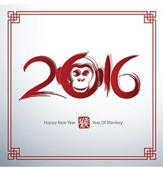2016 3 vector