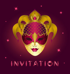 invitation card with purple glittery mask vector image vector image