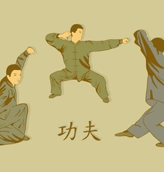 Three men represent kung fu on a green background vector