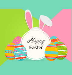 Happy easter banner with eggs and rabbit ears vector