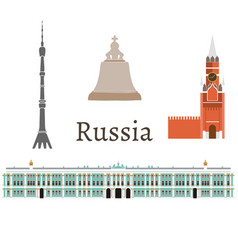 russia icons set vector image vector image