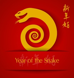 Year of the Snake applique on red background vector image