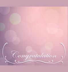 Background template for congratulation vector