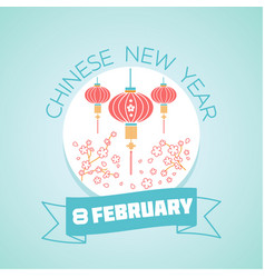 8 february chinese new year vector