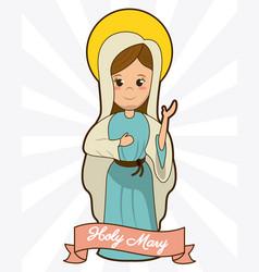 Holy mary devotion spirituality faith image vector