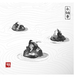 Japanese rock garden on white background vector