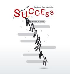 Business teamwork for success vector
