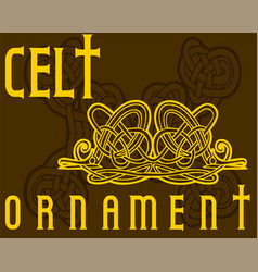 decorative celtic ornament for your designs vector image vector image