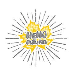 hello autumn handwritten stamp lettering vector image vector image