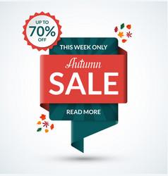 autumn sale banner discount label vector image vector image