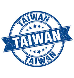 Taiwan blue round grunge vintage ribbon stamp vector