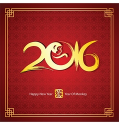 Chinese new year 2016 5 vector