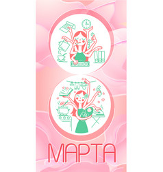 8 march women work and home vector