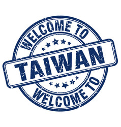 Welcome to taiwan blue round vintage stamp vector