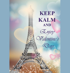 happy valentine day romantic card with balloons vector image vector image