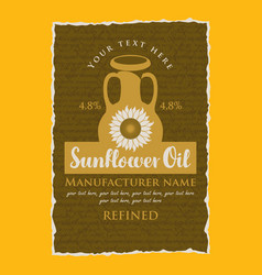 Label for refined sunflower oil with a jug vector