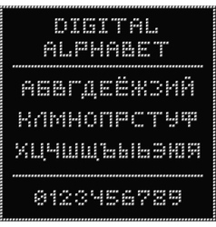 White digital cyrillic alphabet vector