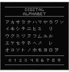 White digital katakana alphabet vector image vector image