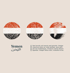 Yemen flag design concept vector