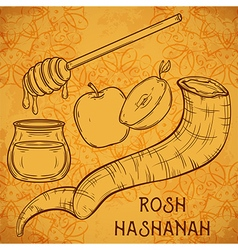 traditional symbols of rosh hashanah vector image
