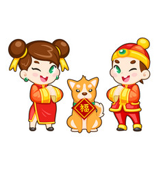 chinese boy and girl and dog vector image