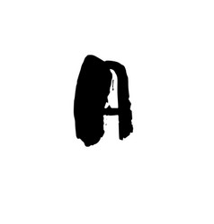 letter a handwritten by dry brush rough strokes vector image vector image