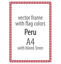 flag v12 peru vector image