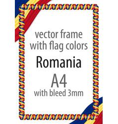 flag v12 romania vector image vector image