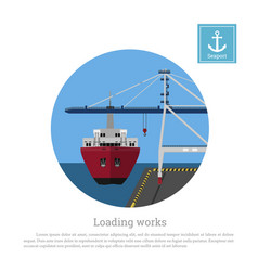 Load cargo ship in the port unloading containers vector