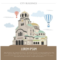 City buildings graphic template Bulgaria Sofia vector image