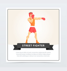 Muscular boxer in gloves and helmet street vector
