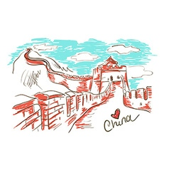 Sketch with Great Wall of China vector image vector image