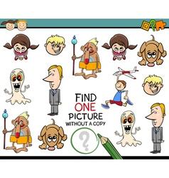 Educational kindergarten task vector