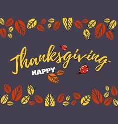 congratulation happy thanksgiving vector image
