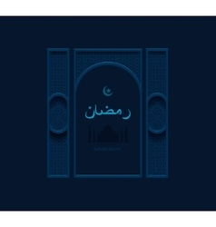 Dark blue arabesque background vector