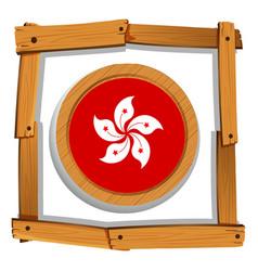 Flag of hongkong in wooden frame vector