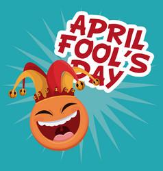 april fools day smile emoticon vector image