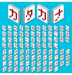 Katakana isometric engraved vector