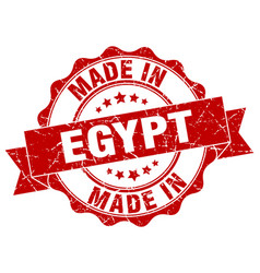 Made in egypt round seal vector