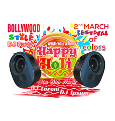Holi festival 2018 invitation poster to a party vector