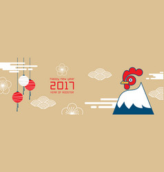 happy new year rooster 2017chinese new year vector image