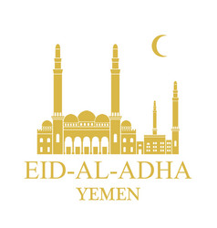 Eid al adha yemen vector