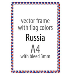 flag v12 russia vector image vector image