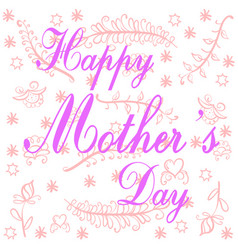 happy mother day doodle style vector image vector image