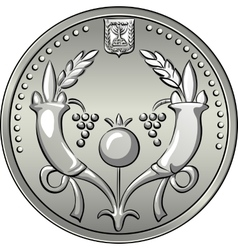 Obverse Israeli silver money two shekel coin vector image vector image