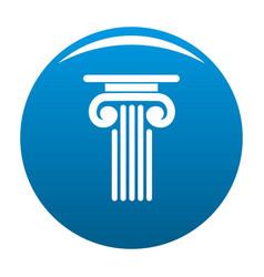 Outer column icon blue vector