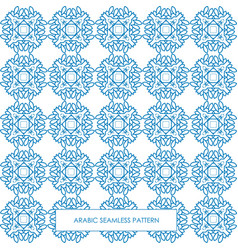 Seamless arabic pattern blue vector