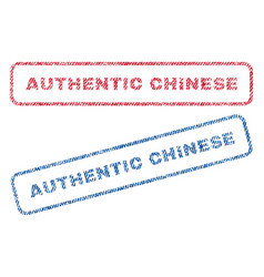 Authentic chinese textile stamps vector