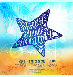 enjoy summer holiday beach poster abstract blur vector image vector image